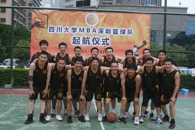 四川大学连胜2012中国MBA深圳校际篮球联赛