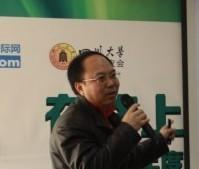 【毕友故事会】第3期_98级MBA四川威比特投资公司董事长马毅先生谈创业