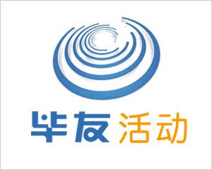 毕友金融沙龙(第3期)——阳光阴影下公司金融交流