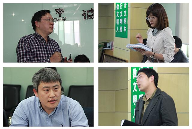 【毕友走进企业】第3期_成都中小企业融资担保公司提问互动视频