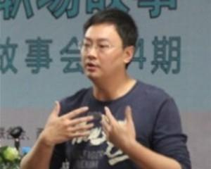 【毕友故事会】第4期_成都尚作农业科技有限公司董事长龙淼先生谈职场视频