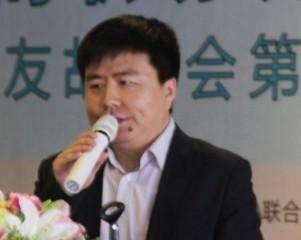 【毕友故事会】第4期_职场故事毕友创始人郑海峰先生致辞现场视频