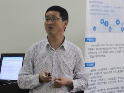 【毕友沙龙】第4期_科技创业债券融资沙龙 鲁品先生主题分享视频