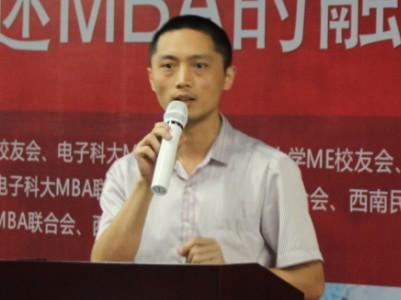 西南财大2004级MBA王书朗