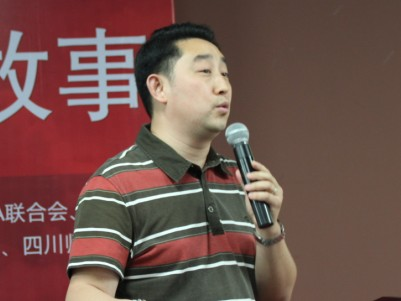 【毕友故事会】第5期_ 四川大学99级MBA、中国银河证券四川分公司总经理 张志强谈融资
