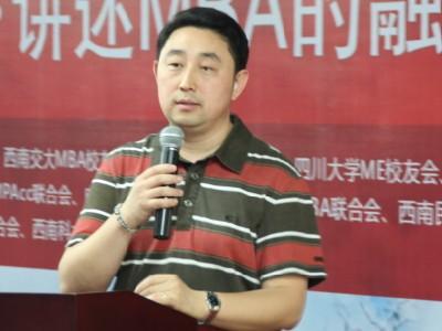 访四川大学99级MBA 中国银河证券四川公司总经理 张志强先生