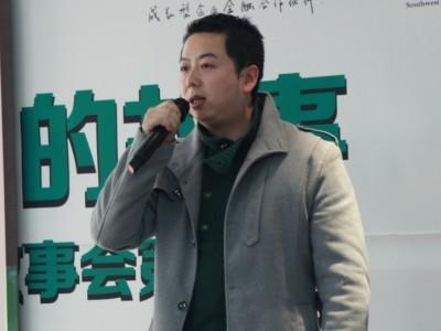 访四川大学2005级MBA,成都赛迪科技有限公司董事长夏彬先生