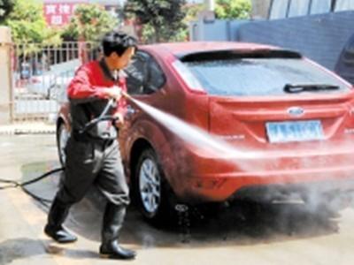 洗车老板的启发