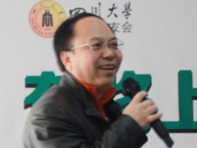 访四川大学1998级MBA、四川威比特投资公司董事长、成都博源资本合伙人马毅先生