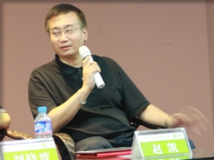 【毕友访谈】第20期:访四川大学ME会长,川力智能流体控制设备公司副总经理赵凯先生