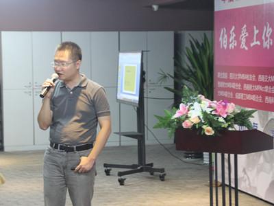 【毕友故事会】第7期_电子科大2003级MBA、四川大学人力资源硕士、Steplook公司COO  Kevin谈职场