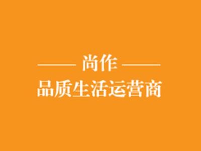 尚作农业项目画册