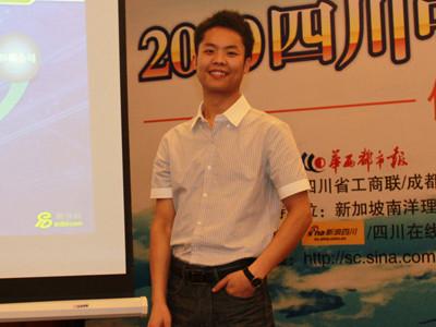 访易贷网创始团队成员 杨超