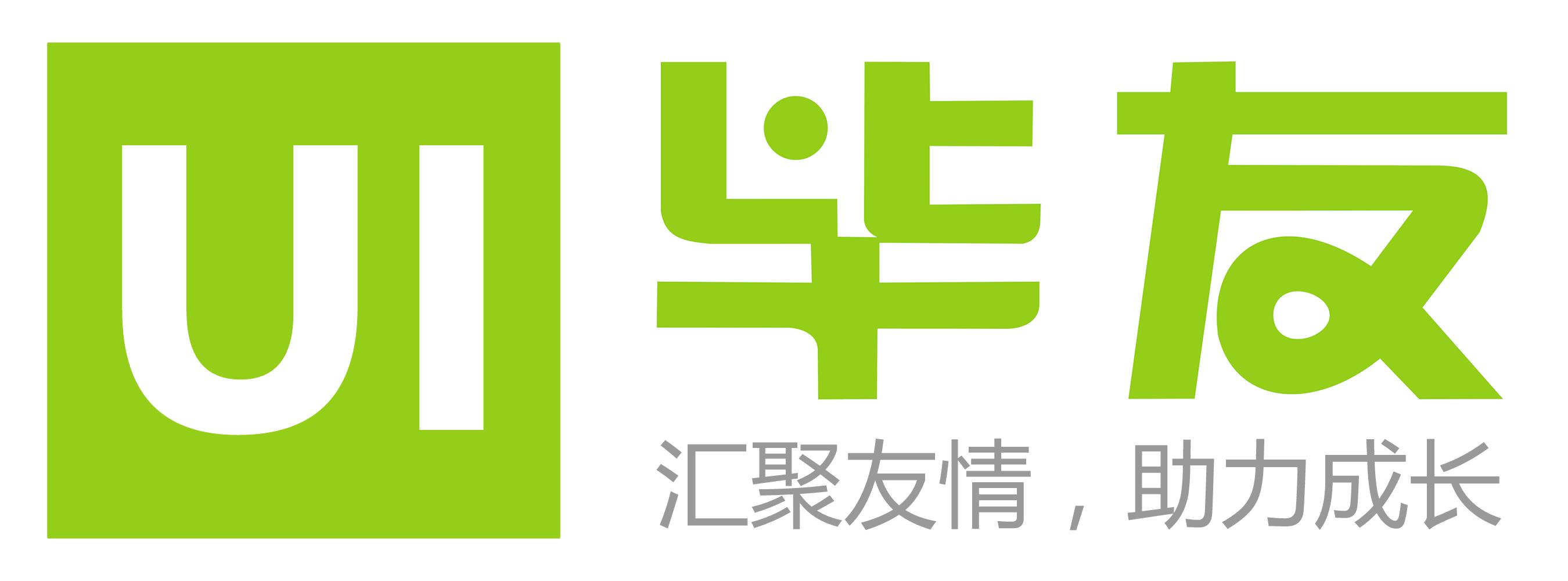 【毕友走进企业】(第1期)——走进MBA工作的企业