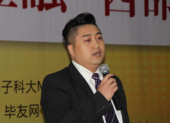 """互联网金融·西部论坛(科大站)活动""""张玺先生主题分享""""视频"""