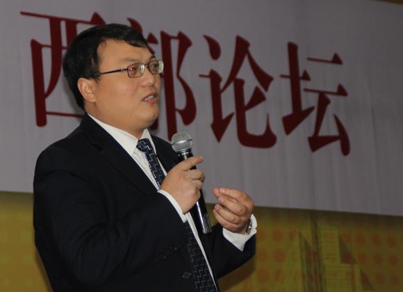 """互联网金融·西部论坛(科大站)活动""""李平先生主题分享""""视频"""