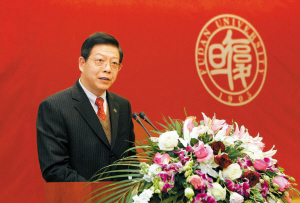 复旦校长称中国大学精神虚脱 才子流氓贻害社会