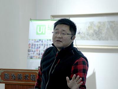 王浩(任我行电商)