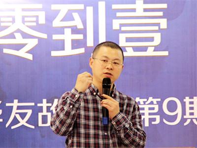 吕国涛(分享科技)