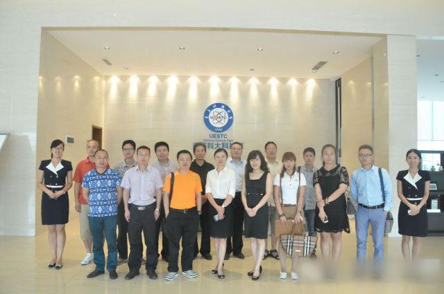 """""""中国西部创星计划""""讨论交流会在电子科大科技园成功举行"""