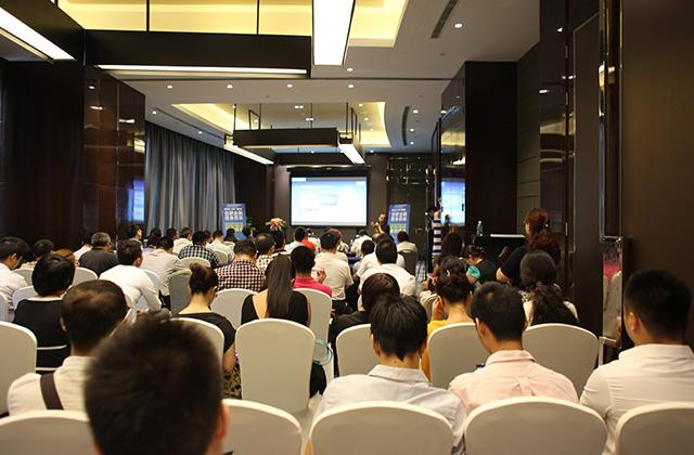 2014中小微企业融资峰会成功举办,八大金牌项目路演引风投