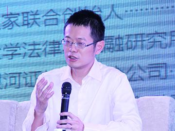 王宇分享:西南财大聚焦互联网金融领域的支付和创新监管研究