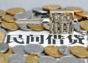 四川省政府:引导群众理性投资,促进民间金融阳光健康发展