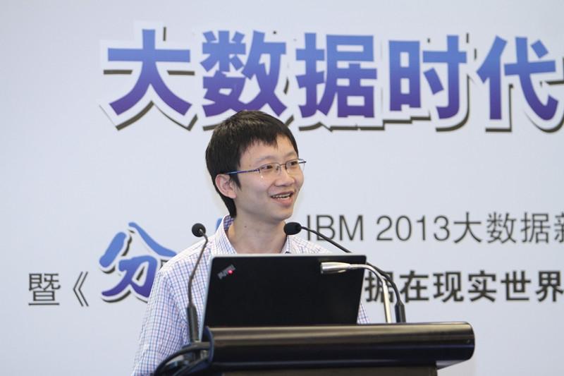 周涛:金融大数据创新