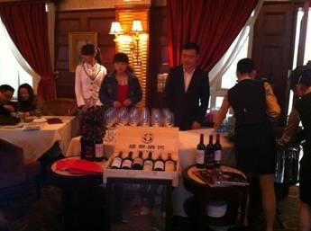 品酒论商 共话投资——川大MBA校友返校系列活动之成都商业地产投资沙龙成功举办