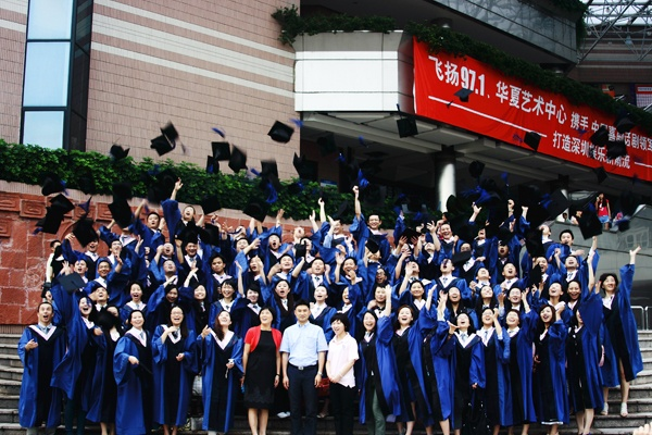 又是栀子花开的季节,让我们一起扬帆起航——四川大学2009级MBA深圳班毕业聚会隆重举行
