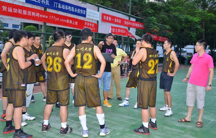 热烈祝贺四川大学挺进2012(首届)中国MBA深圳校际篮球联赛决赛