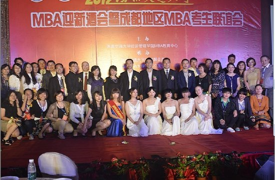 西南交通大学2012级MBA迎新会22日成功举办