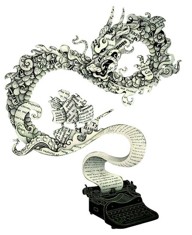 【毕友推荐】第58期——董毅 推荐《印刷机统治下的思想》