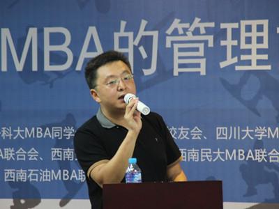 【毕友故事会】第6期_四川大学98级MBA,四川斯普信技术有限公司总经理 朱建斌先生谈管理