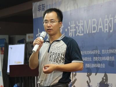 【毕友故事会】第6期_西南交大2005级MBA、成都益佰管理公司董事长 刘晓波先生谈管理