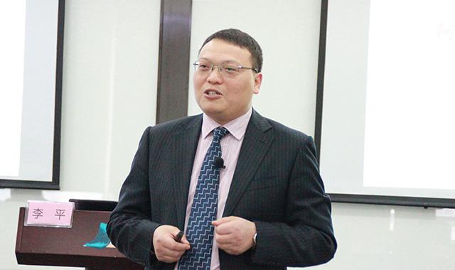 """李平:""""互联网+""""开创商业新时代"""