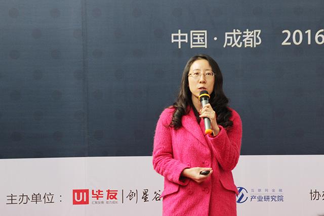 孙素梅:云服务助力金融行业创新【多图】