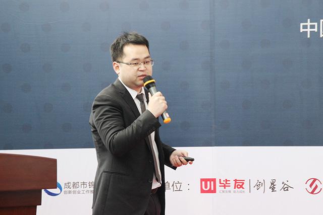 数联铭品尹康:用大数据构建新经济企业信用体系