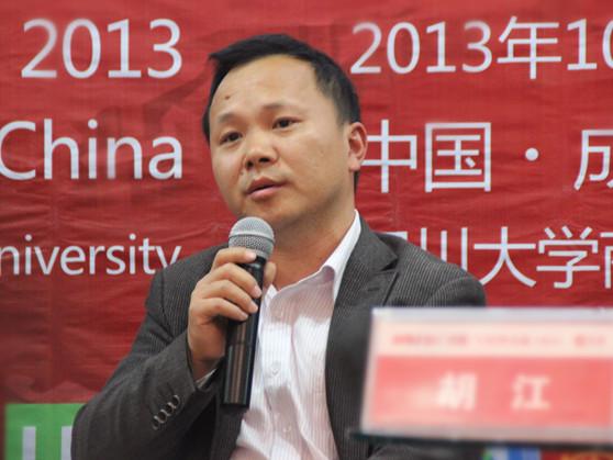 冯明:打破银行垄断,我的钱我做主
