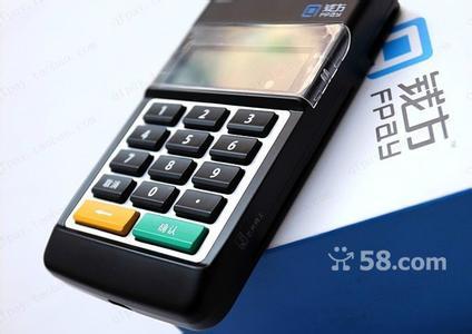 30万用户的小微商户移动支付工具如何炼成