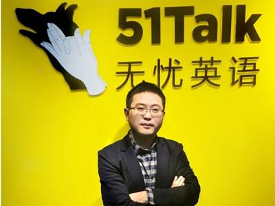 51Talk为何能让徐小平和雷军投资