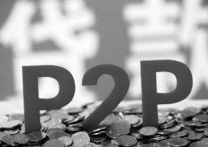 旺财谷——做中国P2P借贷的第四种模式