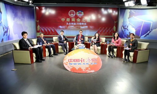 政协委员谈大众创业