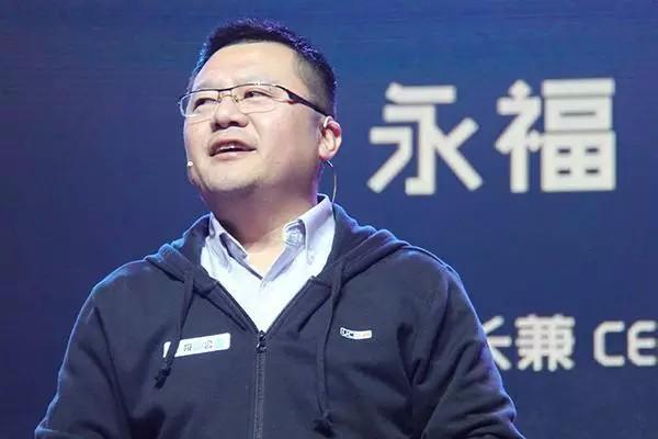 俞永福:要对非互联网抱有敬畏之心