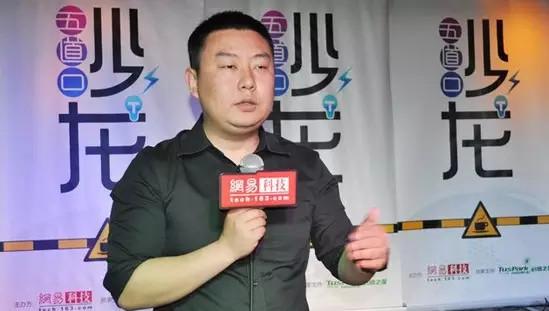 爱拼车创始人杨洋反思创业失败教训
