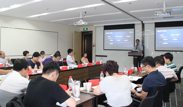 文宏杰:传统企业互联网转型之道