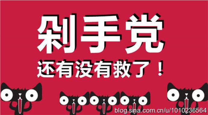 京东、阿里、苏宁纷纷杀入消费金融业务 烧钱做校园分期