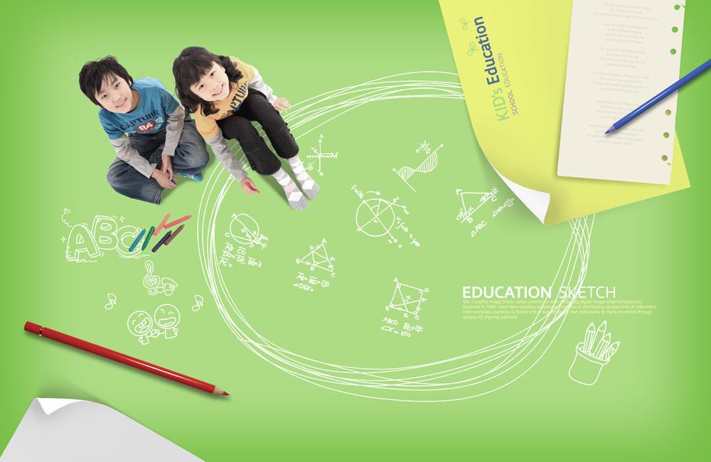 产业探索之教育行业:互联网教育领域综合平台之好未来