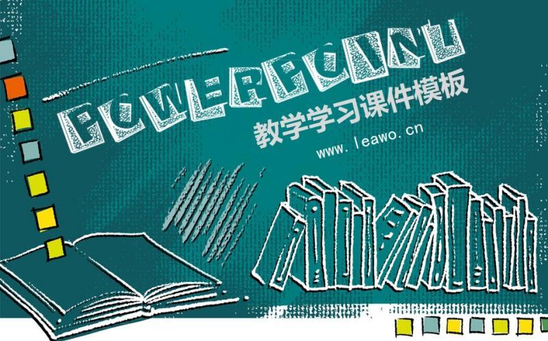 产业探索之教育产业:教育+互联网+金融主要模式及案例