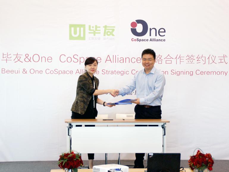 引进来、走出去、连起来——毕友携手新加坡One CoSpace Alliance助力创新